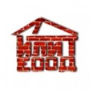 Саниране  Високо строителство Строителна фирма Илит ЕООД