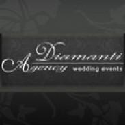 Сватбена Агенция Диаманти