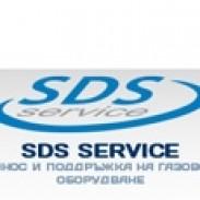 СДС Сървиз - проектиране и производството на газ контрол