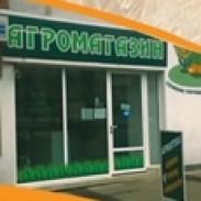 Семена  торове  препарати за растителна защита ЕТ П. Желанкова