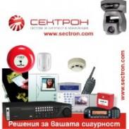 Системи за сигурност  системи за комуникация в София