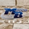 Скално-облицовъчни материали - Гнайс - МВ 2008, Ивайловград