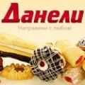 Сладки и сладкарски изделия Данели 2000 ООД