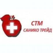 Служба по трудова медицина Санико Трейд
