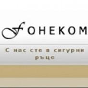 Служби по трудова медицина в София - СТМ Фонеком ООД