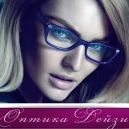 Слънчеви очила   диоптрични очила София - оптика Дейзи