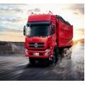 Спедиция и товарни превози ЕТ ЕВРОМАТ