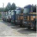 Спедиция и транспорт на товари - Марви Бг ЕООД, Враца