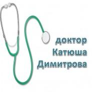 Специалист вътрешни болести в Генерал Тошево - д-р Димитрова