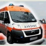 Спешна медицинска помощ - ЦСМП Велико Търново