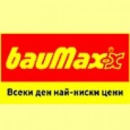 Строителен хипермаркет - Баумакс