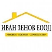Строителна фирма Иван Зенов ЕООД