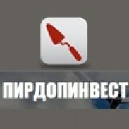 Строителна фирма Пирдопинвест ООД