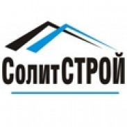 Строителни дейности - Солит Строй ЕООД