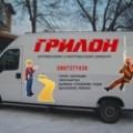 Строителни ремонти - Грилон ЕООД
