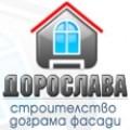 Строителство, дограма, стъклопакети - Дорослава - 02 ЕООД