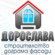Строителство  дограма  стъклопакети - Дорослава - 02 ЕООД