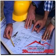 Строителство и ремонт на сгради  покриви - Севсем ЕООД