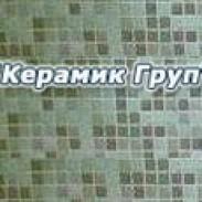 Строителство  Ремонти  Подови настилки Керамик Груп ЕООД