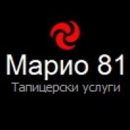 Студио за тапициране Марио 81 ЕООД