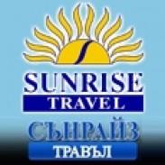 Туристически услуги и екскурзии Сънрайз Травъл ЕООД