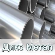 Търговия  производство на метални изделия – Дикс Метал ЕООД