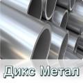Търговия, производство на метални изделия – Дикс Метал ЕООД