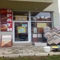 Търговия строителни материали ВИП Стефанови ЕООД