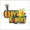 Търговия с плодове и зеленчуци - Фрут Корект ЕООД