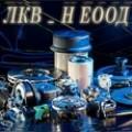 Търговия с резервни авточасти в Добрич - ЛКВ-Н ЕООД