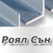 Търговия с черни и цветни метали Роял Сън 1