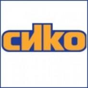 Търговска верига за строителни материали СИКО С