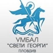 УМБАЛ Свети Георги  Пловдив