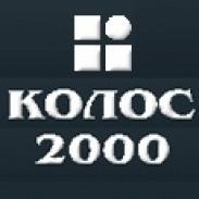 Фаянс  теракот  гранитогрес - Колос 2000 ЕООД