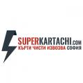 Фирма за къртачни услуги София - Super Kartachi