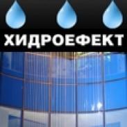 Хидроефект - водни завеси  водопади  фонтани