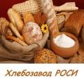 Хлебозавод Роси - хляб и хлебни изделия Кърджали