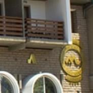 Хотелски комплекс Каменград