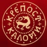 Хотел Калоянова крепост