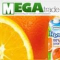 Хранителни стоки на едро и дребно Мегатрейд 11 ЕООД