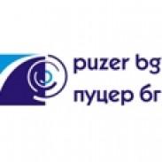 Централни вакуумни прахопочистващи системи ПУЦЕР БГ