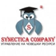 Човешки ресурси  Подбор на персонал SYNECTICA