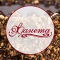 """""""Жанета"""" – производство на сладки и тестени изделия"""