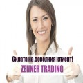 Zenner Trading/ Зенър Трейдинг