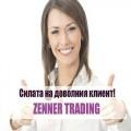 Zenner Trading/ Зенър Трейдинг