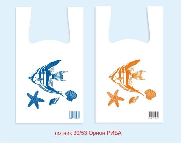 Торбички Орион Риба